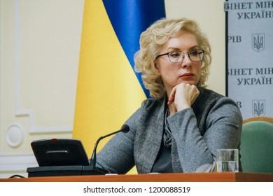 KIEV, Kiev / UKRAINE - November 10 2014: Minister of Social Policy of Ukraine Lyudmyla Denisova