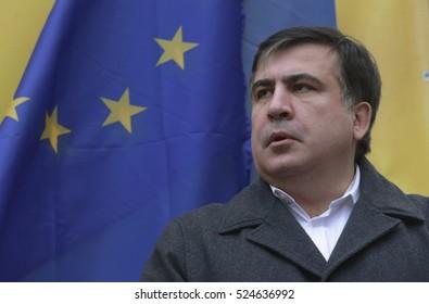 KIEV, UKRAINE - November 27, 2016: It has been meeting with Mikhail Saakashvili.He declared mistrust to the current composition of the Verkhovna Rada.