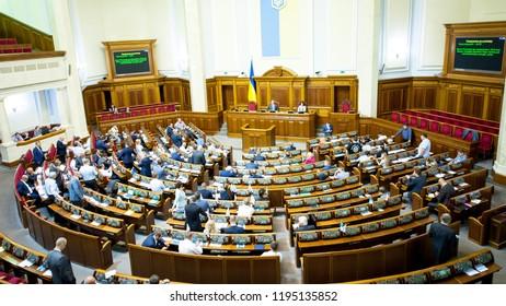 KIEV, UKRAINE - Oct 02, 2018: The deputies of the Verkhovna Rada during the session of the Verkhovna Rada of Ukraine. Conference Room of the Ukrainian Parliament