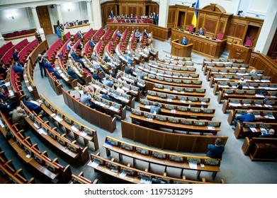 KIEV, UKRAINE - Oct 04, 2018: deputies of Verkhovna Rada during session. Verkhovna Rada of Ukraine