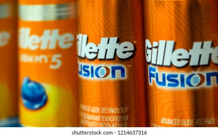 KIEV, UKRAINE - Oct 26, 2018: Gillette Shaving Cream in store.  Gillette is a brand of men's and women's safety razors and other personal care products including shaving supplie