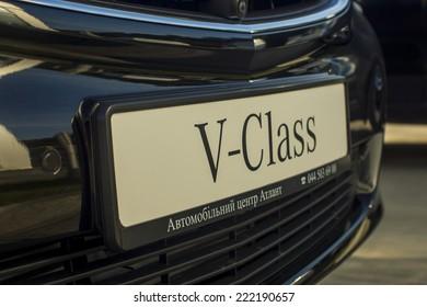 Kiev, Ukraine - October 1, 2014: 2014 Mercedes-Benz V-Class presented at the Automobile downtown Atlanta, when the official Mercedes Benz ukraina.Atlant, Kiev, Ukraine.