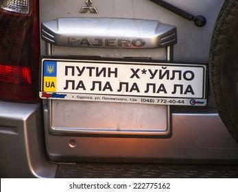 "KIEV , UKRAINE - October 10, 2014: Car license plate with the words ""Putin huylo!"" --"