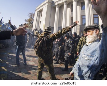 KIEV , UKRAINE - October 14, 2014: Clashes near Verkhovna Rada.  Collision   of Ultraradicals and the police.