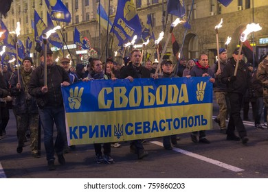 "Kiev, Ukraine - October 14, 2017: Supporters of nationalist parties ""Svoboda"" during the march on the anniversary of the creation of the Ukrainian army"