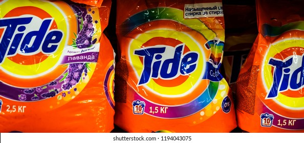 KIEV, UKRAINE- October 2, 2018: Tide Sachet in Ukranian store. Tide is a laundry detergent owned and produced by American multinational Procter & Gamble