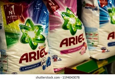 KIEV, UKRAINE- October 2, 2018: Ariel Original Powder Laundry Detergent  in Ukranian store. Ariel is a marketing line of laundry detergents made by Procter & Gamble.