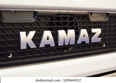 Kiev, Ukraine - October 25, 2017: Logotype of the truck KAMAZ of Russian manufacture on the car cabin