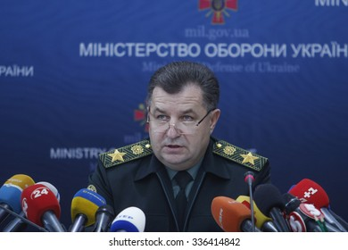 KIEV, UKRAINE - October 31, 2015: Ministry of Defense of Ukraine, headed by the Minister of Defense of Ukraine Ukraine Army General Stephen Poltorak meeting of the Council reforms.