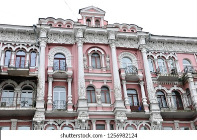 Kiev / Ukraine - October 9, 2018. Profitable house of Kiev businesswoman Rakhili Maikapar (1905). Architect Kiev construction technician Martin Klug. Lutheran street 6.