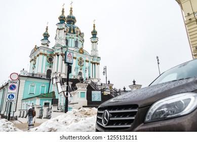 Kiev, Ukraine. Orthodox Church. December 9, 2018