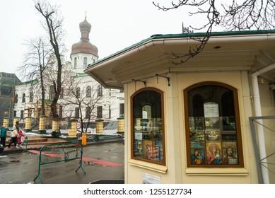 Kiev, Ukraine. Pechersk Lavra Monastery. December 9, 2018