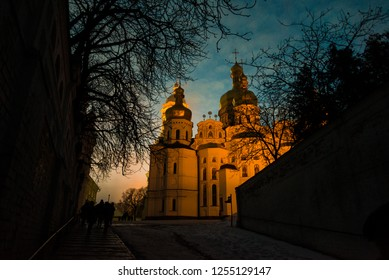 Kiev, Ukraine. Pechersk Lavra Monastery