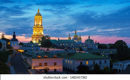 Kiev. Ukraine. Kiev Pechersk Lavra or the Kiev Monastery of the Caves.