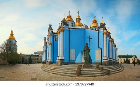 Kiev, Ukraine. Saint Michael Golden Domed Monastery. Panoramic view