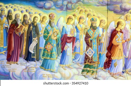 Kiev, Ukraine. Saints council. Fragment of historical picture near St. Michael's monastery