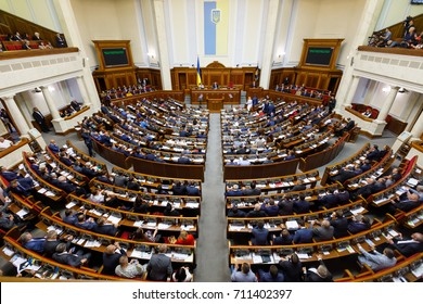 KIEV, UKRAINE - Sep. 07, 2017: Verkhovna Rada of Ukraine. Conference Room of the Ukrainian Parliament. President of Ukraine Petro Poroshenko takes part in the work of the Verkhovna Rada