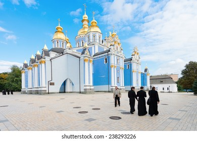KIEV, UKRAINE - SEP 16, 2013: St. Michael's Golden Domed Cathedral. It is a functioning monastery in Kiev, the capital of Ukraine.