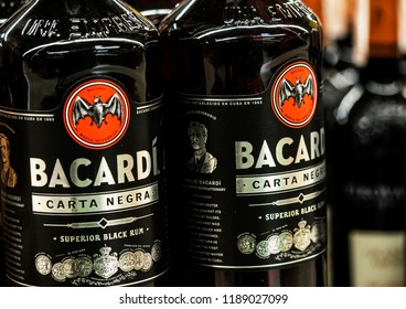 KIEV, UKRAINE Sept 26, 2018: Bacardi Rum alcoholic beverages on store. Barcardi is the largest privately held, family-owned spirits company in the world.