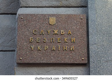 "Kiev, Ukraine - September 17, 2015: Table with the words ""the Security Service of Ukraine"" on the front of the head office"