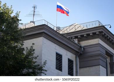 KIEV, UKRAINE - September 18, 2016: The building of the Embassy of Russian Federation in Kiev, Ukraine.