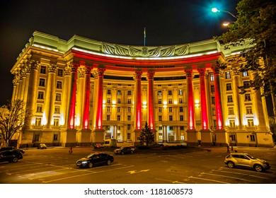 KIEV, UKRAINE - September 2018: Building of the Ministry of International Affairs by evening, Kiev, Ukraine