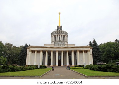 KIEV, UKRAINE - SEPTEMBER 30, 2017: Central pavilion of the National Expocenter of Ukraine, National Complex Expocenter of Ukraine(VDNH), architectural complex of the Soviet era, Kiev, Ukraine.