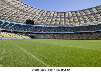 KIEV, UKRAINE - SEPTEMBER 5, 2012: Interior view of the empty NSC Olimpiyskiy STADIUM.