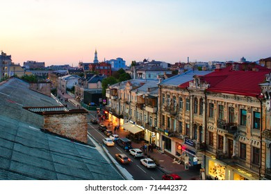KIEV, UKRAINE - SEPTEMBER 9, 2017: Exterior of residential buildings in the historic district called Podil, Kiev downtown. Kiev urban sunset