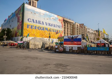 KIEV, UKRAINE-JULY 24 2014:  Maidan Nezaleznosti  in Kiev, Ukraine.  Barricades on the Maidan Nezaleznosti.