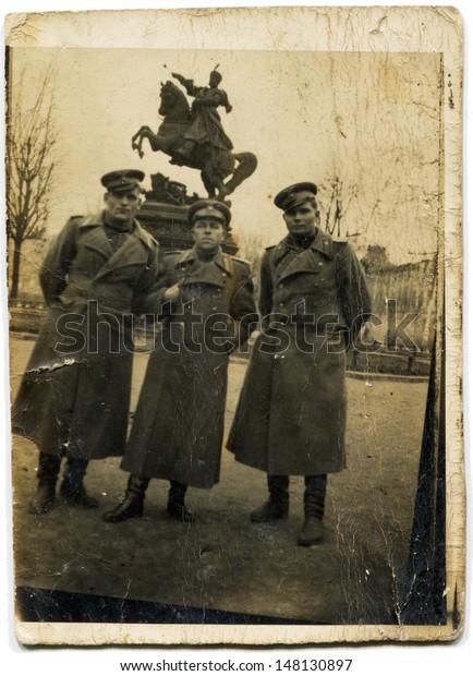 Kiev Ussr Circa 1950s Vintage Photo Stock Photo Edit Now