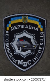 Kiev,Ukraine.Oct 16.Illustrative editorial.Ukrainian Road Police chevron .At October 16,2014 in Kiev, Ukraine