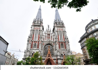 Kiev/Ukraine - July 3, 2018: St. Nicholas Roman Catholic Cathedral, Kiev. At the present time - is the National House of Organ and Chamber Music of Ukraine.