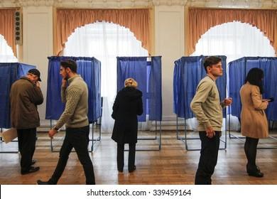 KIEV,UKRAINE - October 25, 2015: Regularly scheduled local elections in Ukraine.