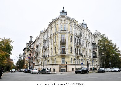 Kiev/Ukraine - October 9, 2018: Residential apartment building, built in the late XIX - early XX century. Kruglouniversitetskaya street intersection and street Lutheran, the house 19/28.