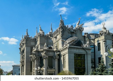 Kiev/Ukraine-04192019: House with Chimaeras/Horodecki House build in Art Nouveau style in Kiev, Ukraine. House is decorated with various animals, like rhinos, sums, eagles, elephants, frogs or snakes.