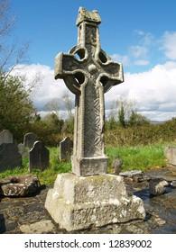 Kilamery High Cross, Kilkenny, Ireland