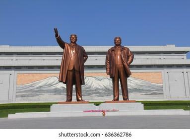 Kim Il Sung and Kim Jong Il - Pyongyang, North Korea
