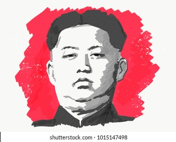 Kim Jong-un. Moscow, Russia- February  1, 2018