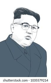 Kim Jong-un. Portrait Drawing Illustration. February 28, 2018