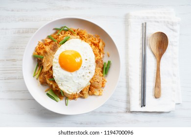 Kimchi fried rice with fried egg, Korean food
