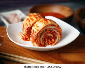 kimchi, a staple in Korean cuisine, is a traditional side dish of salted and fermented vegetables.