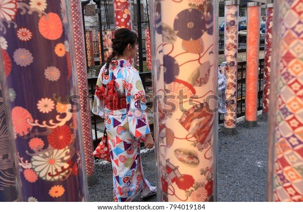 Kimono Forest in Kyoto, Japan-December, 2017 : Beautiful pillars made of kimono cloth stand in line on both sides of the path. It is located near the Randen Arashiyama Station and many people visit.