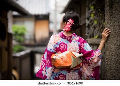 Kimono girl in Kyoto