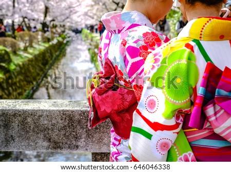 a7bde4416 Kimono Women Traditional Wear Japanese Kimono Foto de stock (editar ...