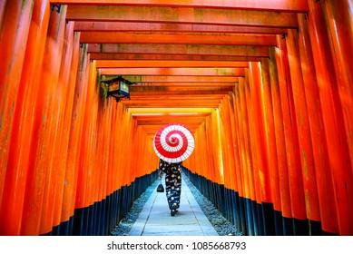 Kimono women and umbrella, Kyoto