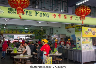 KINABALU,MALAYSIA - 5 May 2017: Yee Fung restaurant is famous in buk kut teh. Buk kut teh is a pork rib dish cooked in broth .