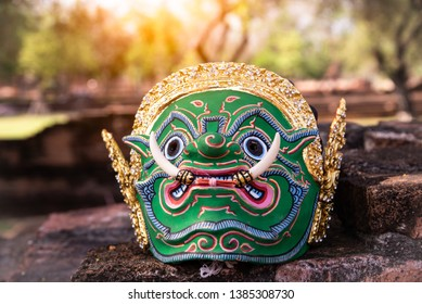 Kind of Thai drama giant tos-sa-kan mask.  Khon is a noble Thai art of elegance. Elegant and delicate One type of dance performance based on drama.
