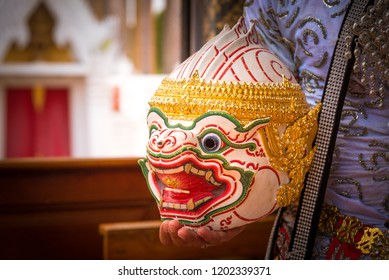 Kind of Thai drama monkey mask.  Khon is a noble Thai art of elegance. Elegant and delicate One type of dance performance based on drama.