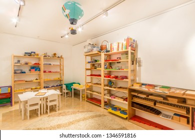 Kindergarten Preschool Classroom Interior. Art room for education children's creativity